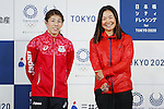 (L-R) Saori Yoshida, Mami Tani (JPN), SEPTEMBER 20, 2016 : The Tokyo 2020 Organising Committee and Mitsui Fudosan held a Opening ceremoy of Nihonbashi City dressing in Tokyo, Japan. Japanese Olympian and Paralympian photos and movies were exhibited in the Nihonbashi in Tokyo, Japan.  (Photo by Yusuke Nakanishi/AFLO SPORT)