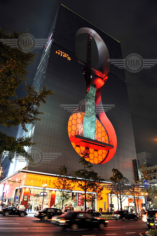 The Namba HIPS Tower, its eleven floors devoted to food, drink and entertainment. /Felix Features