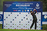 Daxing Jin of China during the 2011 Faldo Series Asia Grand Final on the Faldo Course at Mission Hills Golf Club in Shenzhen, China. Photo by Raf Sanchez / Faldo Series