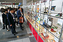 Visitors look at Japanese products on display the 42nd International Food and Beverage Exhibition (FOODEX JAPAN 2017) in Makuhari Messe International Convention Complex on March 8, 2017, Chiba, Japan. About 3,282 companies from 77 nations are participating in the Asia's largest food and beverage trade show. This year organizers expect 77,000 visitors for the four-day event, which runs until March 10. (Photo by Rodrigo Reyes Marin/AFLO)