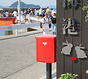 The ferry ticket office. Visiting Okunoshima, aka Rabbit Island in Hiroshima Prefecture Japan.