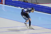 SCHAATSEN: HEERENVEEN: IJsstadion Thialf, 16-11-2012, Essent ISU World Cup, Season 2012-2013, Men 5000 meter Division B, Byong-Wook Ko (KOR), ©foto Martin de Jong