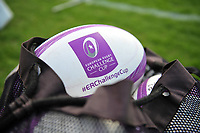 A general view of the European Rugby Challenge Cup branded rugby ball. European Rugby Challenge Cup Quarter Final, between Bath Rugby and CA Brive on April 1, 2017 at the Recreation Ground in Bath, England. Photo by: Patrick Khachfe / Onside Images