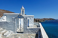 The chapel Agios Markos in Tinos island, Greece