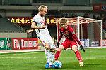 Sydney Wanderers Midfielder Mitch Nichols (L) in action against Shanghai FC Defender Fu Huan (R) during the AFC Champions League 2017 Group F match between Shanghai SIPG FC (CHN) vs Western Sydney Wanderers (AUS) at the Shanghai Stadium on 28 February 2017 in Shanghai, China. Photo by Marcio Rodrigo Machado / Power Sport Images
