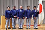 (L-R) <br />  Tsuyoshi Fukui, <br />  Kozo Tashima, <br />  Yasuhiro Yamashita, <br />   Ryota Yamagata, <br />  Yukiko Ueno (JPN), <br /> AUGUST 13, 2018 - Asian Games :<br /> Japan National Team Organization Ceremony <br /> for the 2018 Jakarta Palembang Asian Games <br /> in Tokyo, Japan. <br /> (Photo by Naoki Nishimura/AFLO SPORT)