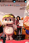 Shinjo Kun of Susaki in Kochi Prefecture wins the Yuru-Kyara Grand Prix on November 6, 2016, in Matsuyama, Japan. Yuru-Kyara (Japanese cuddly cute mascot characters) are very popular in Japan and both companies and local authorities use them to promote their products and region. The Yuru-Kyara Grand Prix is an annual event, first held in 2010, that brings together over 1000 mascots from all over the country. Visitors to the event are able to vote for their favourite character and each year a winner is chosen. (Photo by Rod Walters/AFLO)