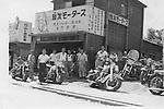 Harley-Davidson dealer in Tokyo in 1950s.