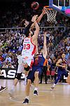 League ACB-ENDESA 2017/2018.<br /> PlayOff-Semifinal-Game: 3<br /> FC Barcelona Lassa vs Kirolbet Baskonia: 67-65.<br /> Tornike Shengelia, Ante Tomic &amp; Petteri Koponen.