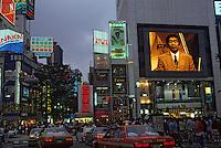 """Asie/Japon/Tokyo: Le quartier de """"Shinjuku"""" la nuit"""