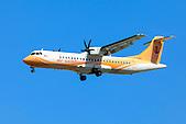 Avion ATR 72 d'Air Calédonie