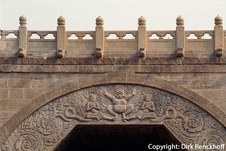 China, Peking, Wolkenterrrasse bei Badaling