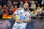 VELUX EHF 2017/18 EHF Men's Champions League Group Phase - Round 11.<br /> FC Barcelona Lassa vs HC Vardar: 29-28.<br /> Joan Ca&ntilde;ellas.