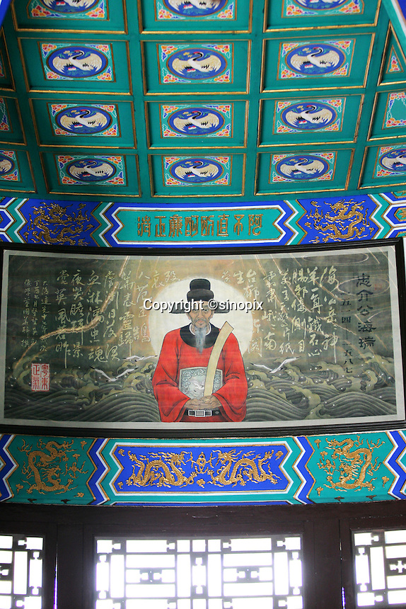 A painting inside the tomb of Hai Rui (1514- 1587) in Haikou city, Hainan Island, China. It was built in 1589 in memory of Han Rui, a famous official of uprightness in the Ming Dynasty..16 Jan 2005