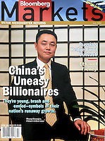 Cover page + 4 pages in monthly magazine Bloomberg Markets (USA), on July 2006. Photos by Lucas Schifres