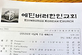 Korea Church in Edinburgh - Picture by Donald MacLeod - 7.08.11 - 07702 319 738 - www.donald-macleod.com