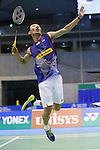 Lee Chong Wei (MAS), SEPTEMBER 22, 2013 - Badminton : Yonex Open Japan 2013 Men's Singles final at Tokyo Metropolitan Gymnasium, Tokyo, Japan. (Photo by Yusuke Nakanishi/AFLO SPORT) [1090]