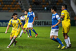 Kitchee SC plays Tampines Rovers during their AFC Cup Group Stage round match on April 8, 2014 at the Mong Kok stadium in Hong Kong, China. Photo by Xaume Olleros / Power Sport Images