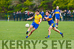Mike Breen  Beaufort gets his shot in under pressure from Robbie Cassidy Michael Cusacks during their Munster semi final in Beaufort on Sunday