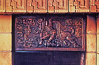 Frank Lloyd Wright, Ennis-Brown House. Mayan carving with words below.