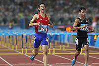 Nanjing 2014 Atletismo 4to día