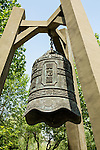 A Bell, But Not The One Used For Roll Call.