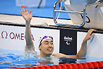 Takuya Tsugawa (JPN), <br /> SEPTEMBER 8, 2016 - Swimming : <br /> Men's 100m Backstroke S14 Final <br /> at Olympic Aquatics Stadium<br /> during the Rio 2016 Paralympic Games in Rio de Janeiro, Brazil.<br /> (Photo by AFLO SPORT)