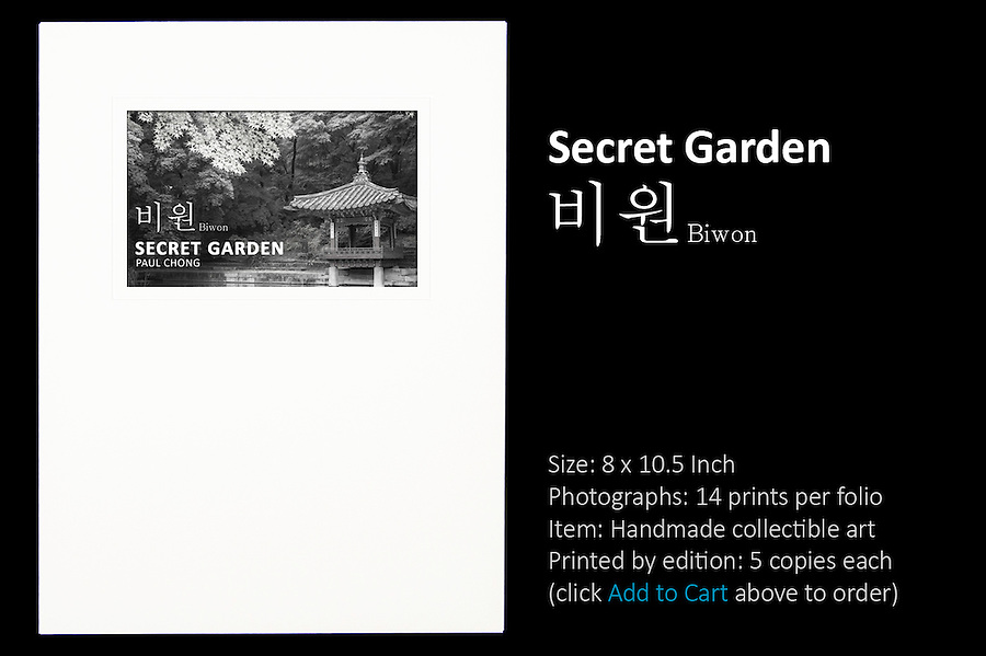 Folio Title: Secret Garden<br />