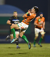 Tommaso Allan of Benetton Rugby claims the ball in the air. European Rugby Champions Cup match, between Benetton Rugby and Bath Rugby on January 20, 2018 at the Municipal Stadium of Monigo in Treviso, Italy. Photo by: Patrick Khachfe / Onside Images