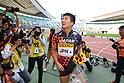Athletics: IAAF World Challenge Seiko Golden Grand Prix