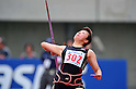 Risa Miyashita (JPN), JUNE 11th, 2011 - Athletics : The 95th Japan Athletics National Championships Saitama 2011, Women's Javelin Throw final at Kumagaya Athletic Stadium, Saitama, Japan. (Photo by Jun Tsukida/AFLO SPORT) [0003] ..