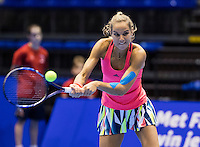 Rotterdam, Netherlands, December 17, 2016, Topsportcentrum, Lotto NK Tennis,   Arantxa Rus (NED)<br /> Photo: Tennisimages/Henk Koster