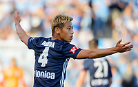 Sydney, November 25, 2018 - Keisuke Honda of the Melbourne Victory reacts after missing a kick on goal during the Melbourne Victory and Sydney FC round 5 match at Jubilee Oval in Sydney, Australia.