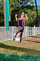 July 15, 2012.  Moss Park Sprint Triathlon at Moss Park
