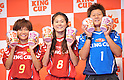 "Press Conference for ""King Cup"""