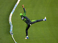Umar Amin drops a catch on the boundary during the International Twenty20 cricket match between the NZ Black Caps and Pakistan at Westpac Stadium in Wellington, New Zealand on Saturday, 6 January 2018. Photo: Dave Lintott / lintottphoto.co.nz