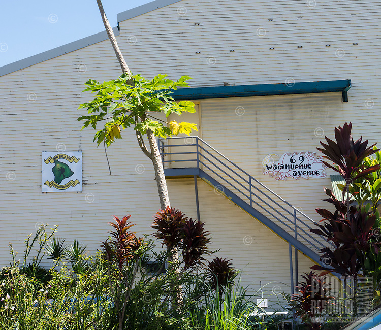 The side of a building at 69 Waianuenue Avenue in downtown Hilo on the Big Island of Hawai'i.