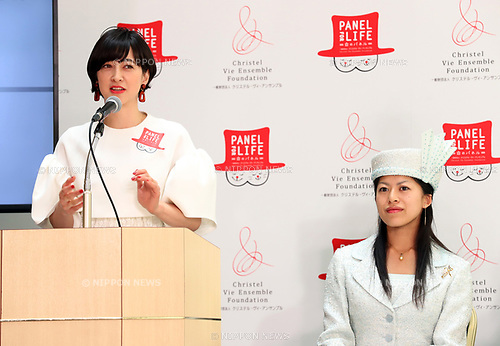 "May 22, 2018, Tokyo, Japan - Japan's TV personality Christel Takigawa announces her animal welfare group ""Christel Vie Essemble Foundation"" will start the new project ""Panel for Life"" to reduce euthanasia of dogs and cats in Tokyo on Tuesday, May 22, 2018. Japan's Princess Tsuguko of Takamado (R) also attended the event.   (Photo by Yoshio Tsunoda/AFLO) LWX -ytd-"