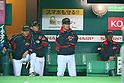 (L to R) . Kazuyoshi Tatsunami (JPN), . Masataka Nashida (JPN), . Koji Yamamoto (JPN), . Osamu Higashio (JPN), .FEBRUARY 28, 2013 - WBC : .2013 World Baseball Classic .Exhibithion Game .between Tokyo Yomiuri Giants 1-6 Japan .at Yafuoku Dome, Fukuoka, Japan. .(Photo by YUTAKA/AFLO SPORT)