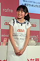 "March 2, 2017, Tokyo, Japan - Japanese child actress Rio Suzuki bakes a roll-cake using a cooking app of the new smart phone ""rafre"", produced by Kyocera in Tokyo on Thursday, March 2, 2017. The new handset features a hand gesture sensor which enablees to scroll display without touching screen.    (Photo by Yoshio Tsunoda/AFLO) LwX -ytd-"