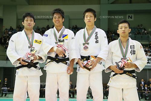 (L-R) Shinji Kido, Hirofumi Yamamoto, Takiko Fijisaka, Dai Aoki, <br /> NOVEMBER 8, 2014 - Judo : <br /> Kodokan Cup 2014 <br /> Men's -60kg victory ceremony<br /> at Chiba Port Arena, Chiba, Japan. <br /> (Photo by Yohei Osada/AFLO SPORT) [1156]