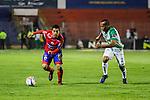 Deportivo Pasto venció como local 2-0 a Atlético Nacional. Partido aplazado de la fecha 11 Liga Águila II-2017.