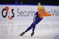 SCHAATSEN: HEERENVEEN: Thialf, Essent ISU World Cup, 03-03-2012, Bob de Vries (NED) wins 10k Division B in 13,01,19, ©foto: Martin de Jong