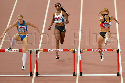 24.08.2015. Beijing, China. 15th International Association of Athletics Federations (IAAF) Athletics World Championships in Beijing, China.  Axelle Dauwens in action during the semi-final of the 400m hurdles women