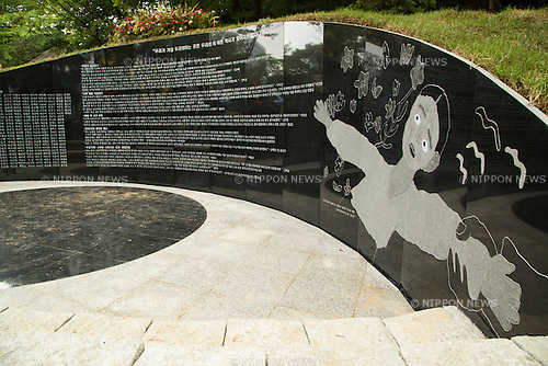 Memorial park for former Korean Comfort Women, Aug 29, 2016 : A park commemorating the victims of Japan's sexual enslavement during Japan's occupation of the Korean Peninsula (1910-45) is seen on Mount Nam in Seoul, South Korea. The Seoul Metropolitan Government and a committee which is charge of building the memorial park held the ceremony on Monday, which  marks the 106th anniversary of the colonization. The place of the memorial park is the former residence of Japan's colonial-era resident-general, where the annexation treaty between Korea and Japan was signed on August 22, 1910. The treaty went into effect one week later. (Photo by Lee Jae-Won/AFLO) (SOUTH KOREA)
