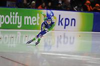 SCHAATSEN: HEERENVEEN: IJsstadion Thialf, 08-02-15, World Cup, 500 Ladies Division A, Thijsje Oenema (NED), ©foto Martin de Jong