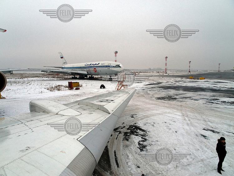 Novosibirsk airport.