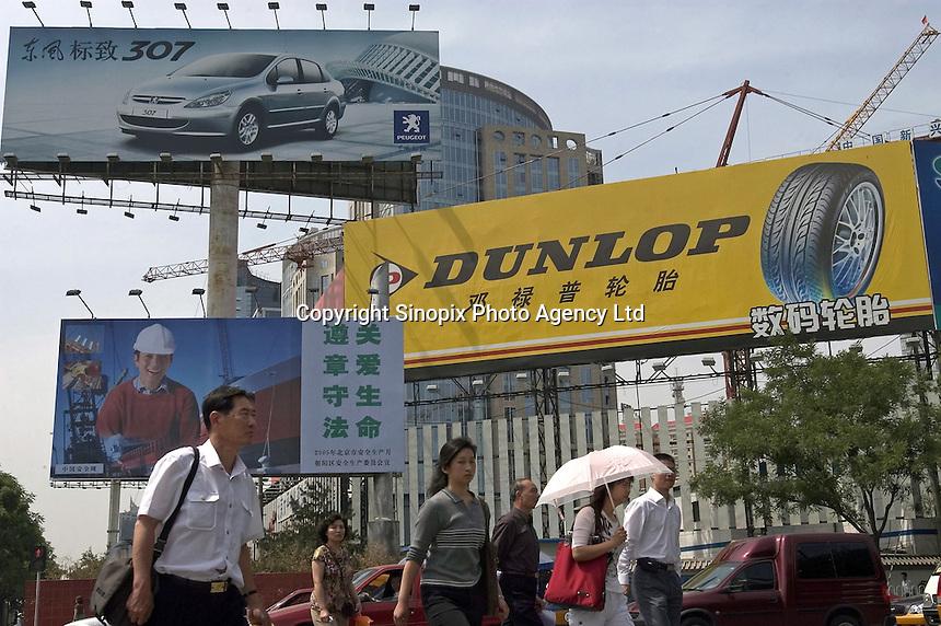 Dunlop billboard in Beijing, China..