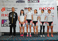 The Japan national team. Trust House Women's Cycle Tour Of New Zealand launch at Copthorne Hotel in Masterton, New Zealand on Wednesday, 18 February 2015. Photo: Dave Lintott / lintottphoto.co.nz
