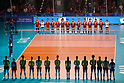 FIVB Volleyball Nations League 2019